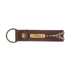 Personalized Leather Keychain - Dark Brown