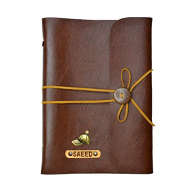 Personalized Journal - Dark Brown